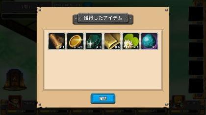ダンジョンメモリーズF_7