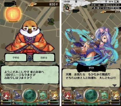 妖怪や有名な武将、姫…日本のなじみぶかい偉人たちが喋る喋る!
