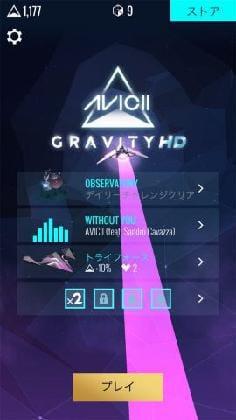 Avicii - Gravity HD_1