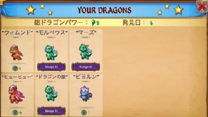 Merge Dragons!_5