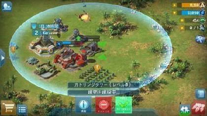 防衛施設の攻撃範囲を見ながら基地をレイアウト!