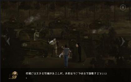 戦争映画ではザラキ並みの威力を誇るフラグ。