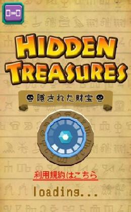 Hidden Treasures ~隠された財宝~_1