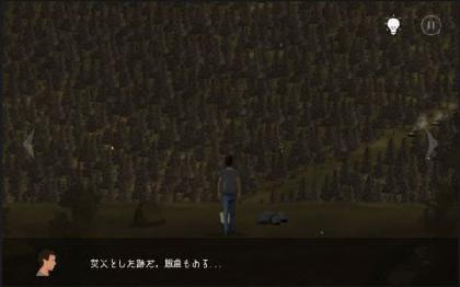 殺伐とした景色。空虚な世界でカイルは何を見るのだろうか?