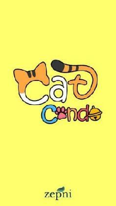 猫コンドミニアム - Cat Condo_1