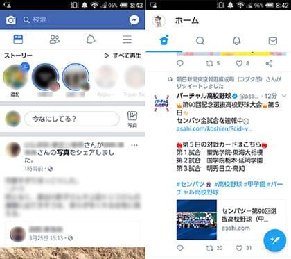 『Facebook』のタイムライン(左)。『Twitter』のタイムライン(右)