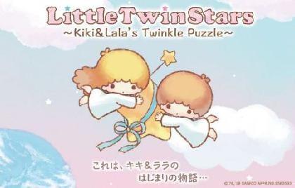 キキ&ララのトゥインクルパズル_5