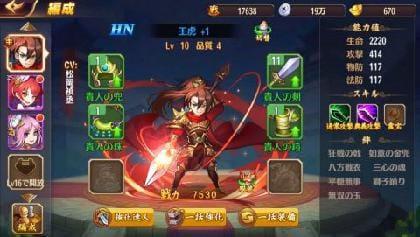 キャラクターの下に書いてある戦力が強さを数値化したものだ。
