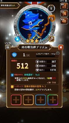 メダルヒーローズ_4