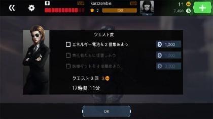 Code of War- シューターオンライン_5