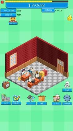 ゲームスタジオを作ろう!_1