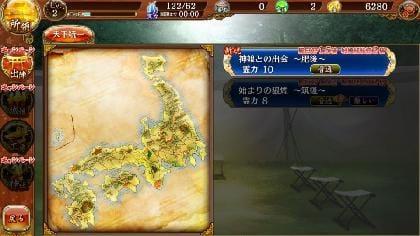 御城プロジェクト:RE_5