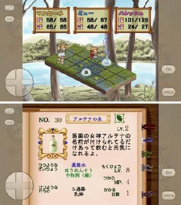 20年前のゲームと思えないサクサク進行!