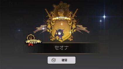 ロード・オブ・ダンジョン(Lord of Dungeon)_7