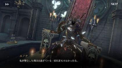 死のない世界を生きる騎士、エノク。