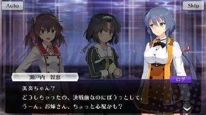 刀使ノ巫女 刻みし一閃の燈火_1