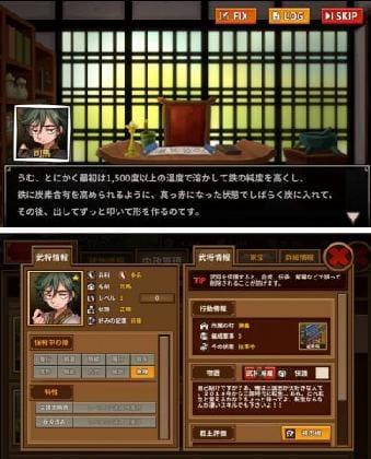 三国志噺_10