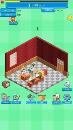 ゲームスタジオを作ろう!_3