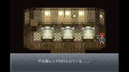 町長の屋敷はいわゆる「初心者の館」になっており、スマホ版の操作方法を教えてくれる。