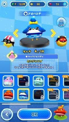 各キャラクターには20種類ほどのアバターが用意されている。