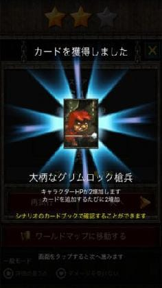 Dragon Storm_4