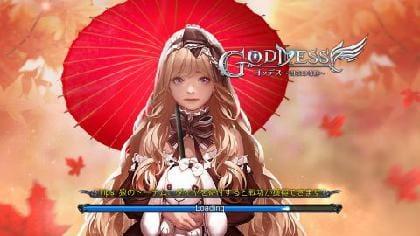 Goddess_1