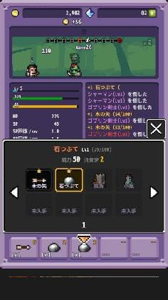 PocketCrawler_1