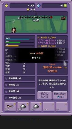 PocketCrawler_2