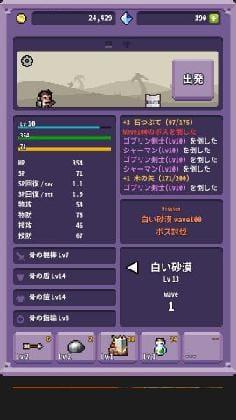 PocketCrawler_3