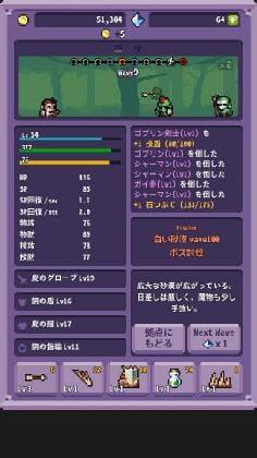 PocketCrawler_4