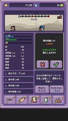 PocketCrawler_5