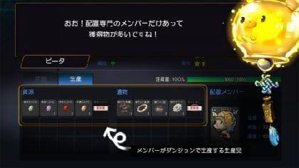 ロード・オブ・ダンジョン(Lord of Dungeon)_3