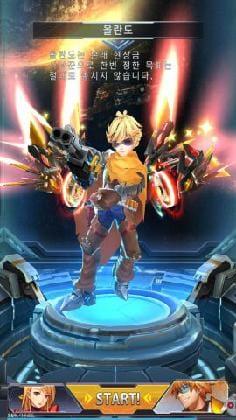 Shine on Dark Age:S-O-D-A_1