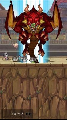 伝説の剣引っこ抜いたら凶悪なドラゴン復活!やっちまった!