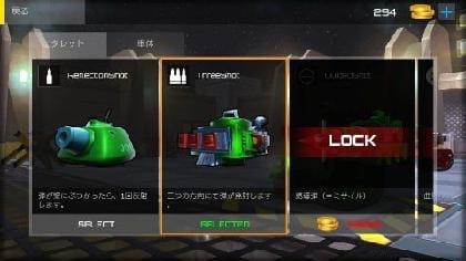 どの砲塔が使いやすいかな?