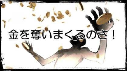 ロード・オブ・ダンジョン(Lord of Dungeon)_1