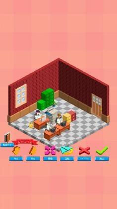 ゲームスタジオを作ろう!_7