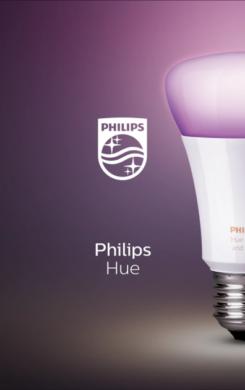 「Philips Hue」で太陽の光を再現
