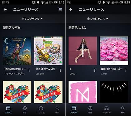 『Prime Music』