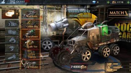 ロケットボール - Rocket Car Ball_5