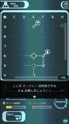 異界探訪記_10