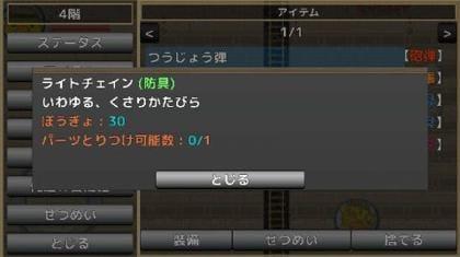 自走砲一家!_4