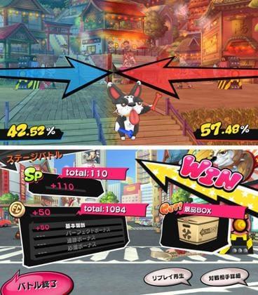 基本的なルールは2D格闘ゲームに近い。