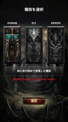 戦闘の神_1