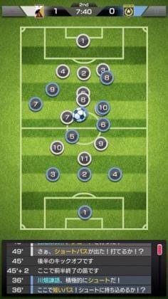 試合は3倍速まで加速して観戦できる他結果だけの表示も可能。