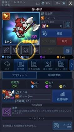 キャッチ アイドル - 2D 放置RPG_3