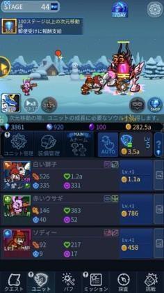 キャッチ アイドル - 2D 放置RPG_2
