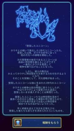 キャッチ アイドル - 2D 放置RPG_1
