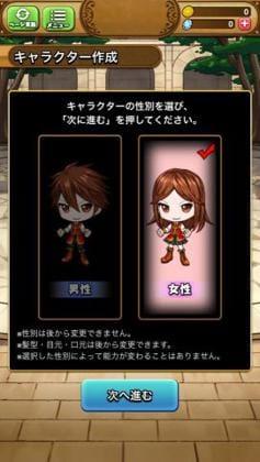 ブレイドストーリー 剣と英雄のファンタジーRPG_2