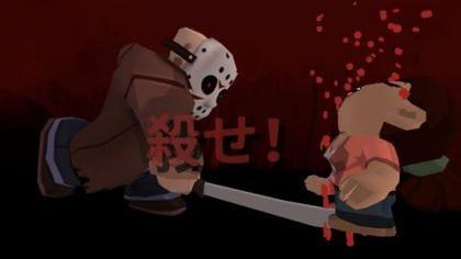 KILL!を直訳すると「殺せ!」なんですね。ゲームのやりすぎで、忘れてましたよ。